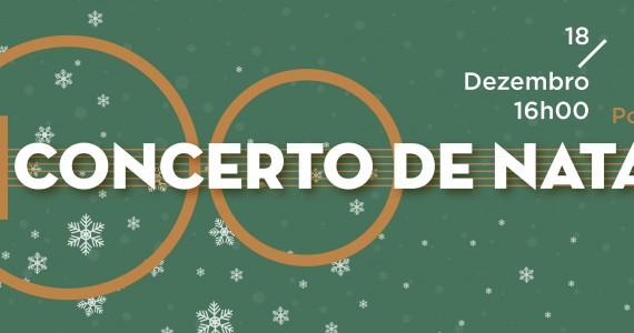 Concerto em Casa com alunos e professores da EAMPNa Casa da Guitarra Porto